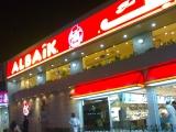 albaik_jeddah