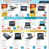 Jarir Special Offer Flyer – 17th February to 1st March 2014