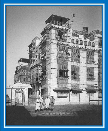 British Consulate 1917  Old Pictures of Jeddah