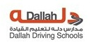 Dallah Driving School logo Dallah Driving Training School Jeddah
