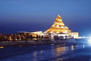 Hotel Moevenpick Resort Al Nawras Jeddah 5 star