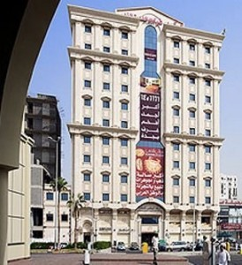 Hotel Mercure Grand Golden Jeddah 4 star