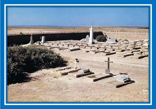 Non muslims cemetry 1947  Old Pictures of Jeddah