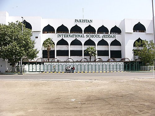 Pakistan International School Jeddah Pictures