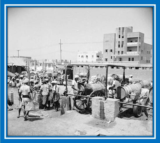 Water distribution point  Old Pictures of Jeddah