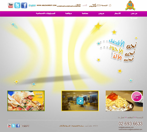 Abu Zaid Website