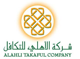 Al Ahli Takaful Company (ATC) Jeddah