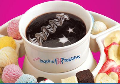 baskin robbins cafe jeddah