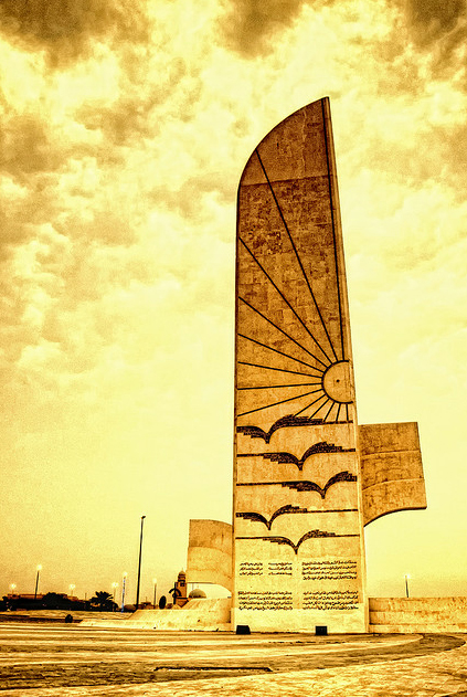 Beautiful Landmarks Jeddah