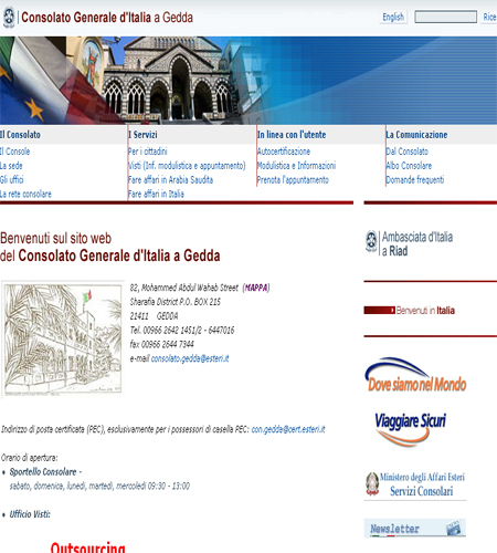 Consulate General of Italy in Jeddah Website