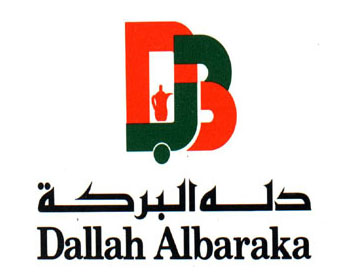 dallah driving school jeddah1 Dallah Driving Training School Jeddah