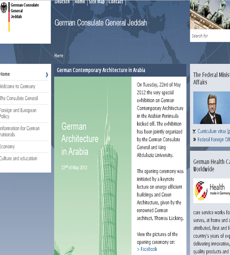 German Consulate General Jeddah Website