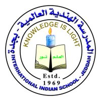 international indian school jeddah logo International Indian School Jeddah