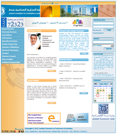 jcci org sa website Jeddah Chamber of Commerce