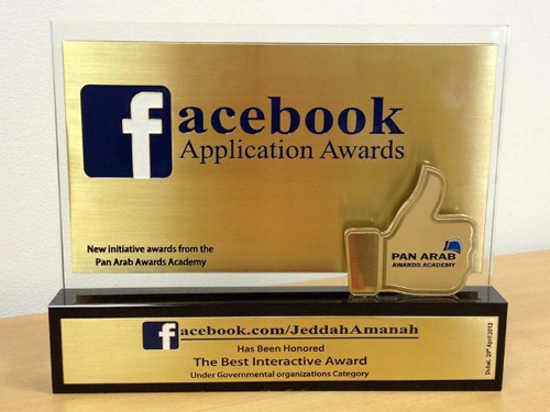 jeddah municipality facebook application award