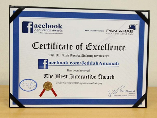 Jeddah Municipality to be awarded the best interactive application on Facebook