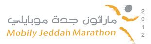 Mobily Jeddah Marathon