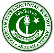 pakistan International school jeddah logo Pakistan International School Jeddah