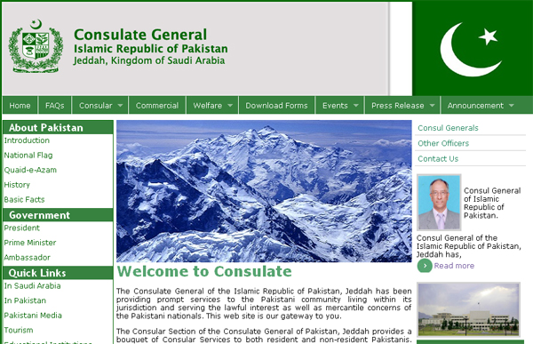 Pakistani Consulate Jeddah