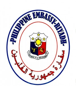 philppine embasssy logo Philippine Consulate General in Jeddah