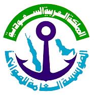Saudi Ports Authority
