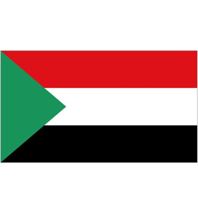Sudanese Consulate-General in Jeddah
