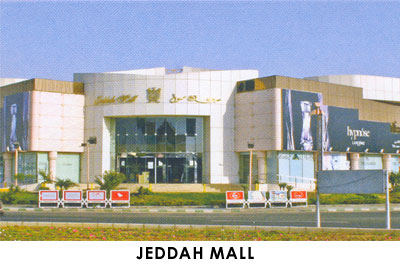 Jeddah Mall Shopping Malls of Jeddah Part 2