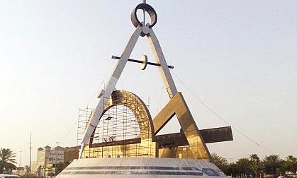 Al-Handasa Square in Jeddah