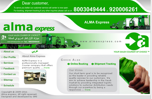 alma express service website jeddah