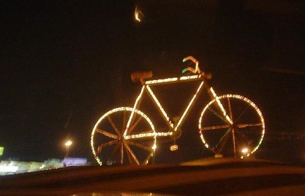 Bicycle Squre in Jeddah Night View