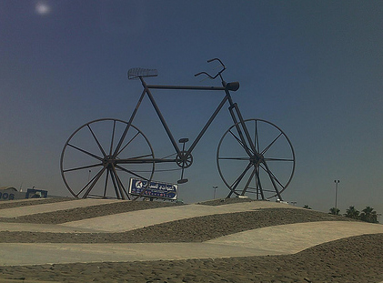 Bicycle Squre in Jeddah