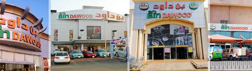 bin dawood jeddah Bin Dawood Market Jeddah