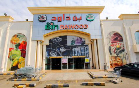 Bin Dawood Super Market