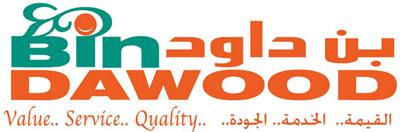 Bin Dawood Market Jeddah
