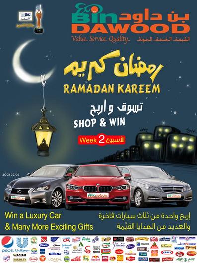 Bin Dawood Ramadan Kareem Offer