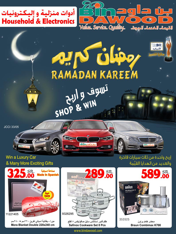 BinDawood Household & Electronics Ramadan Special Offers