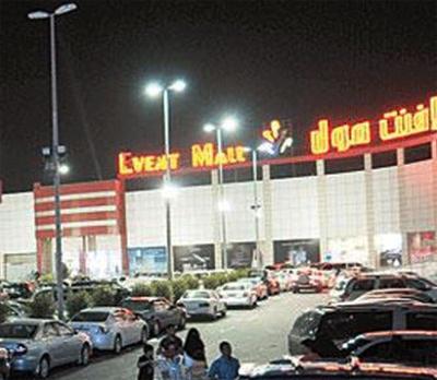 Event Mall Jeddah