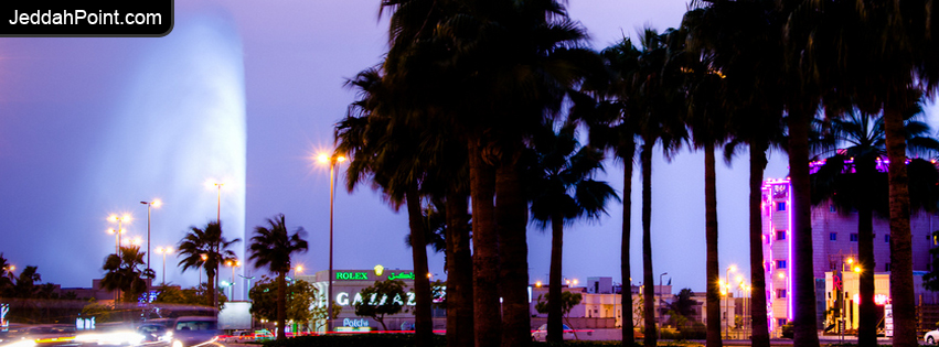 facebook timeline covers jeddah 17