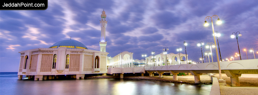 facebook timeline covers jeddah 19