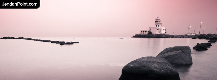 facebook timeline covers jeddah 22