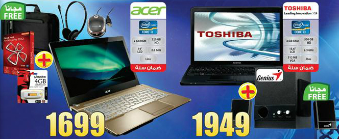 hyper panda ramadan laptop 3 Hyperpanda Ramadan Laptop Hot Offer