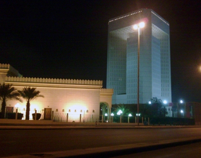 Islamic Development Bank Jeddah