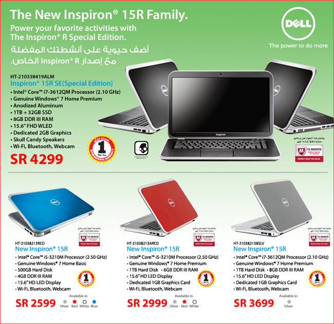 Jarir Bookstore Dell Laptop Hot Offer Jeddah