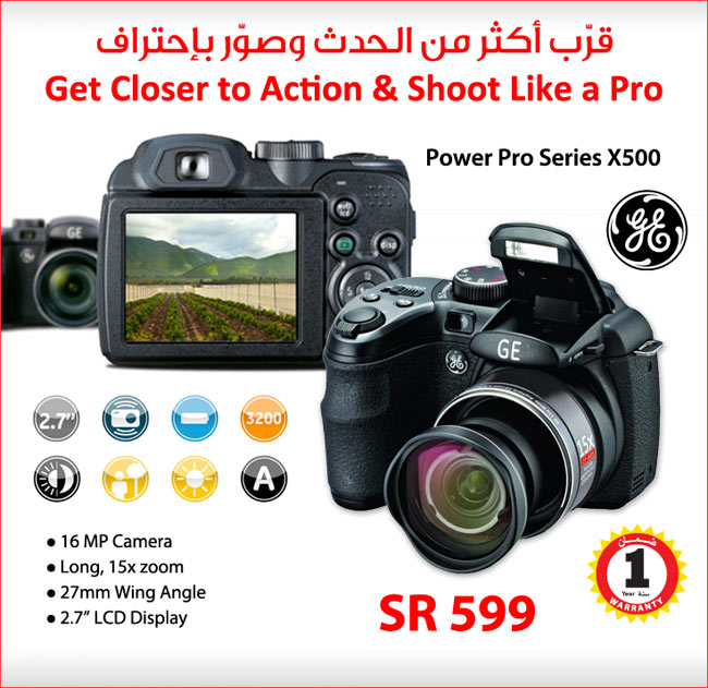 jarir bookstore GE camera X500