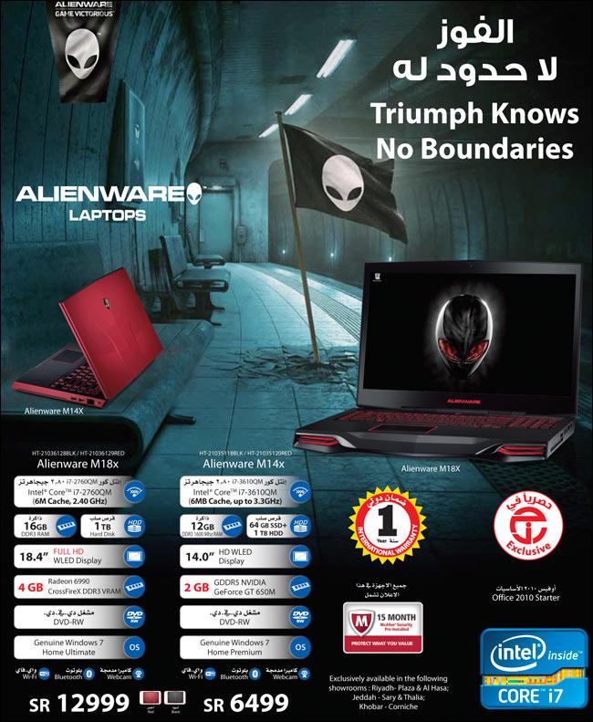 jarir dell alienware laptop