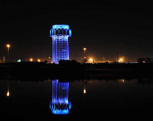 Jeddah Port Control Tower