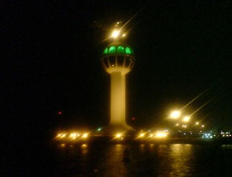 Jeddah Port Control Tower