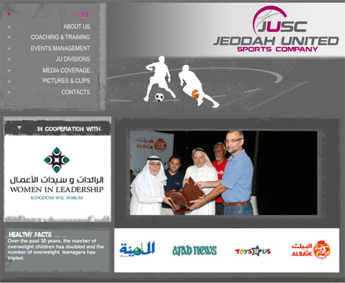 Jeddah United Basketball Team Website