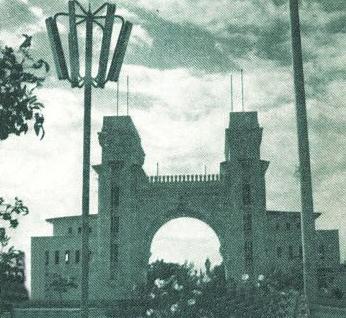 Khuzam Palace Gate Jeddah 1963م