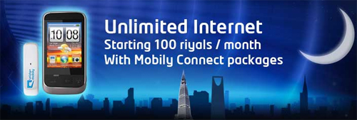 mobily ramadan offer Mobily Ramadan Offer   Get Unlimited Internet For 3 Months